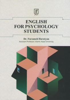 انگليسي براي دانشجويان روانشناسي